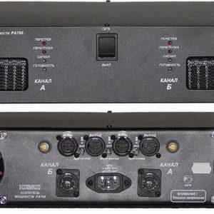 amplifier-repair