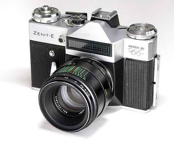 Camera Repair 0