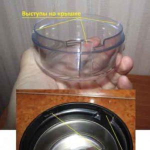 coffee-grinder-repair-1