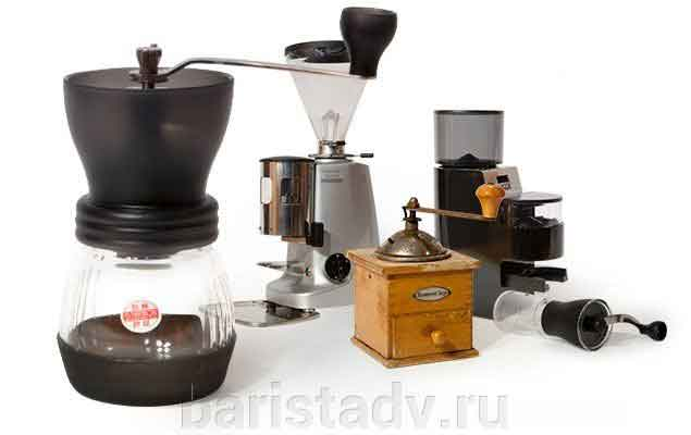 Coffee-grinder-repair