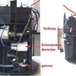 coffee-maker-repair-1