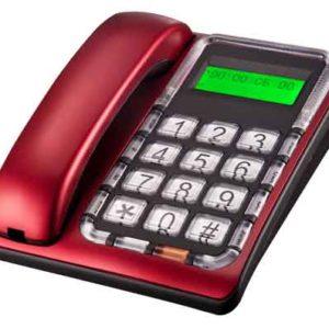fixed-telephone-repair