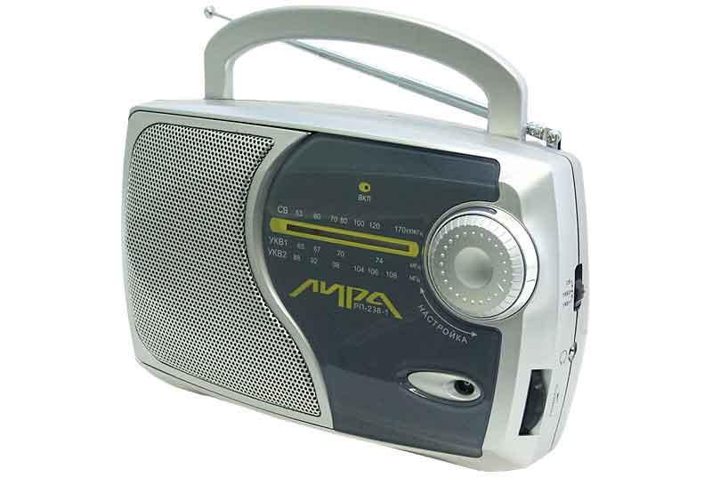 Radio Repair0